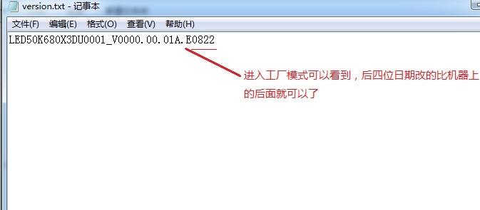 210437xwc874cs7ec988cc